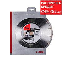 FUBAG Алмазный отрезной диск BB-I D300 мм/ 30-25.4 мм