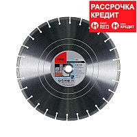 FUBAG Алмазный отрезной диск BB-I D400 мм/ 30-25.4 мм