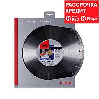 FUBAG Алмазный отрезной диск BZ-I D350 мм/ 30-25.4 мм