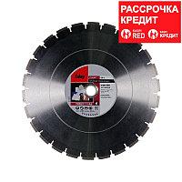 FUBAG Алмазный отрезной диск GR-I D400 мм/ 30-25.4 мм по граниту