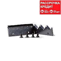 FUBAG Комплект ножей BT 250 к шнеку