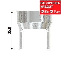 FUBAG Дистанционное кольцо для FB P100 (2 шт.)