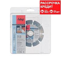 FUBAG Алмазный отрезной диск Beton Pro D115 мм/ 22.2 мм по бетону