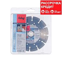 FUBAG Алмазный отрезной диск Beton Pro D150 мм/ 22.2 мм по бетону