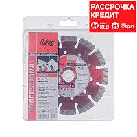 FUBAG Алмазный отрезной диск Stein Pro D150 мм/ 22.2 мм по камню