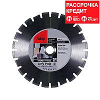 FUBAG Алмазный отрезной диск AP-I D300 мм/ 25.4 мм по асфальту