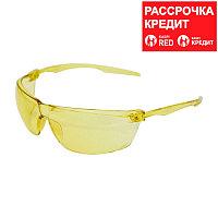 Очки защитные желтые Fubag