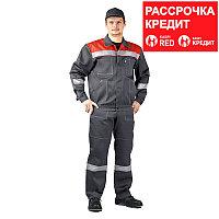 Фирменный рабочий костюм Fubag размер 52-54 рост 170-176