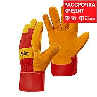 Перчатки рабочие Fubag