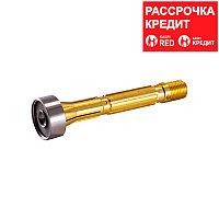 FUBAG Цанга c газовой линзой ф3.2 FB TIG 190-400W-450W (2 шт.)