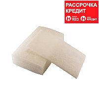 FUBAG Предфильтр PAPR I и PAPR III  (10 шт.)