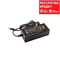 FUBAG Зарядное устройство BLITZ PAPR I