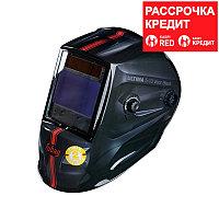 """FUBAG Маска сварщика """"Хамелеон"""" ULTIMA 5-13 Visor Black"""