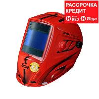 """FUBAG Маска сварщика """"Хамелеон"""" ULTIMA 5-13 Visor Red"""