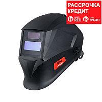 """FUBAG Маска сварщика """"Хамелеон"""" OPTIMA 11"""