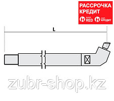 FUBAG Нижнее плечо наклонное O 22 х 125мм для серии SG 4-6