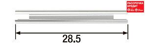 FUBAG Трубка для охлаждения FB P80