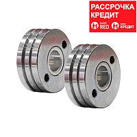 FUBAG Ролики 0.6/0.8 сталь для INMIG 315T_350T_400T_500T_2 шт.