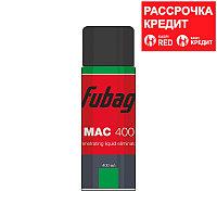 FUBAG Очиститель MAC 400
