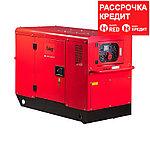 Дизельные генераторы 12 кВт