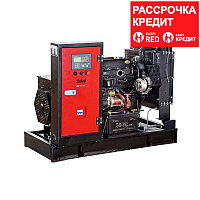FUBAG Электростанция дизельная DS 16 A ES с подогревателем охлаждающей жидкости