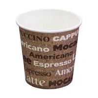 Стакан бумажный для горячих напитков Паперскоп Рус Coffee new 100 мл