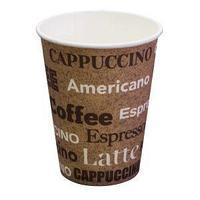 Стакан бумажный для горячих напитков Паперскоп Рус Coffee new 300 мл
