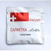 Салфетка Fresh Day Awipes, спирт 70%, в индивидуальной упаковке