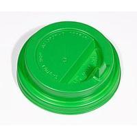 Крышка для стакана Атлас-Пак 400/300 мл D90 мм, пластик зелёный с носиком