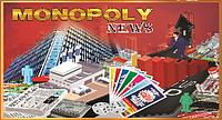 Настольная-печатная игра Монополия News
