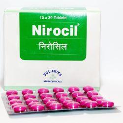 Нироцил (NIROCIL)
