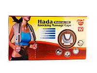 Массажер на плечи «Hada 188 Knocking»