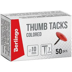 Кнопки канцелярские/гвоздики Berlingo, цветные 10мм, 50шт., карт. упак.