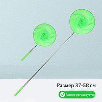 Детский сачок для ловли телескопический с металлической выдвижной ручкой 37-58 см зеленый