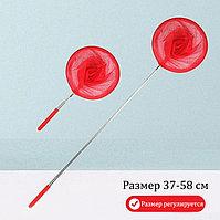 Детский сачок для ловли телескопический с металлической выдвижной ручкой 37-58 см красный