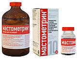 Мастометрин раствор для иньекций 10 мл, фото 2