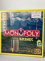 Monopoly бизнес- настольная игра