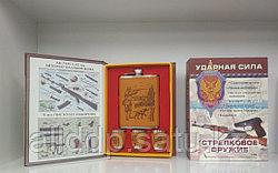 Подарочный набор для мужчин TZ-9
