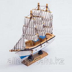"""Сувенир """"Корабль с парусами"""" 15*15 см"""