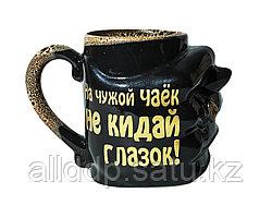 """Декоративная чайная кружка """"На чужой чаёк..."""", 12 см"""