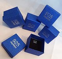 Коробка прямоугольная для серебра, 12 шт