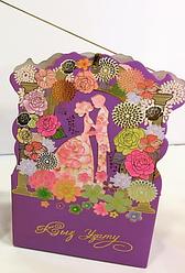 """Подарочная коробка """"Кыз узату"""" package 46, 12 шт Картон, Коробка """"Тойбастар"""" package 48, Фиолетовый"""