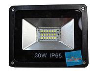 LED-светильник, 30 W, 20*18 см