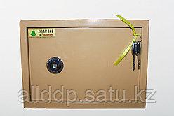 Встраиваемый сейф, бежевый, 35 см