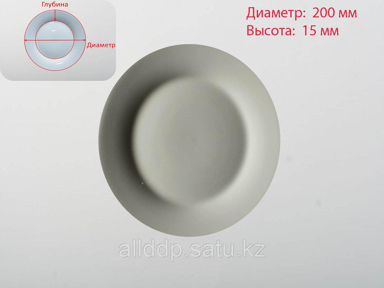 Тарелка белая, D 200 мм