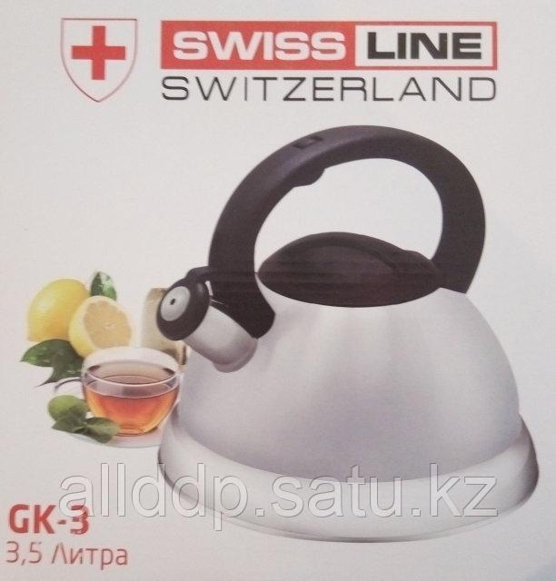 Чайник со свистком GK-3