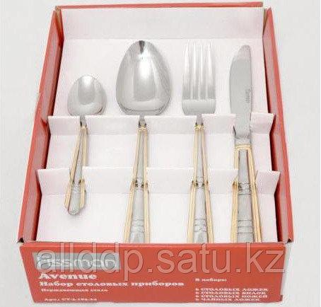 3185g FISSMAN Набор столовых приборов AVENUE gold 24 пр. (нерж. сталь)
