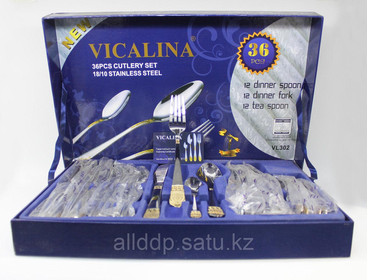Набор столовых приборов, Vicalina, 36 предметов на 6 персон