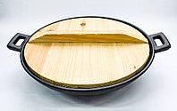 Сковорода садж, деревянная крышка, D 24 см