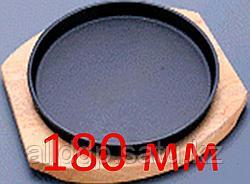 Сковорода-жаровня, круглая, на деревянной подставке, 180 мм